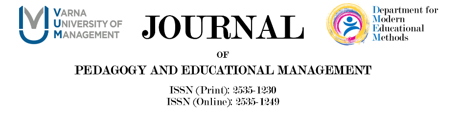 Journal of Pedagogy and Educational Management